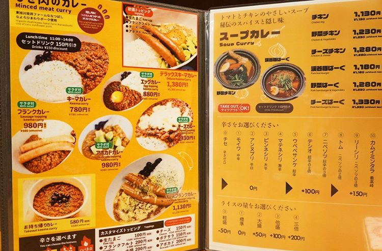 福吉カフェのフードメニュー