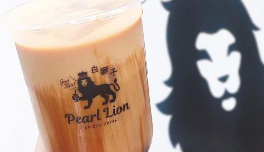 【Pearl Lion(パールライオン)】甘さも選べる狸小路のタピオカ専門店!キッチンカーで営業!