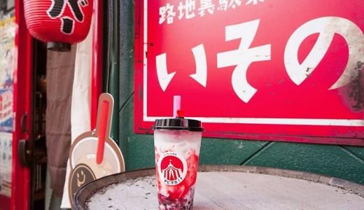 【パーラーいその】250円から飲める麻生駅近くのタピオカ店!リニューアルで焼きたてクレープも提供!