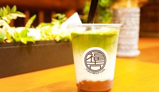 【福吉カフェ札幌伏古店】オリジナルスープカレーや名物『福吉らて』も味わえるリノベカフェ!
