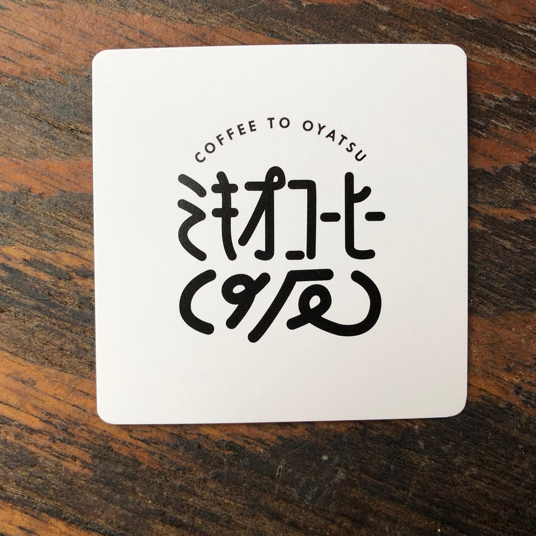 ミキオコーヒー(仮)の看板