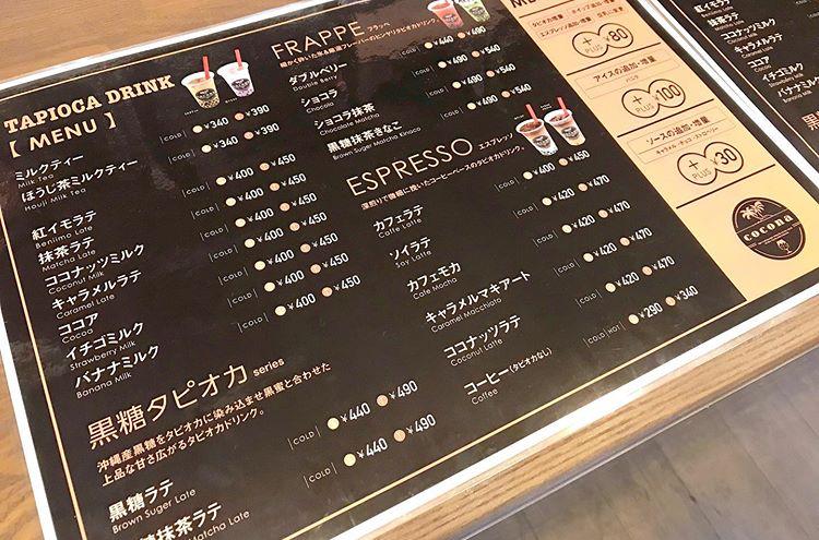 タピオカカフェ ココナ 南1条店のメニュー