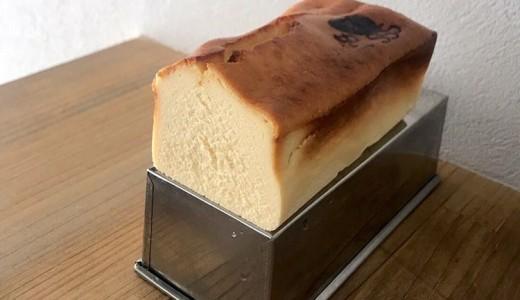 スコーン専門店のコバスコンが新たに濃厚チーズケーキをWEBSHOP限定で販売開始!
