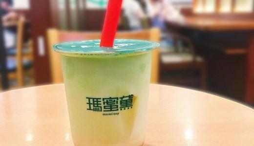 ※閉店【瑪蜜黛(モミトイ) 札幌南1条店】台湾紅茶のタピオカ専門店が大通にオープン!