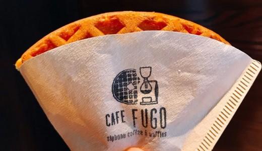 CAFE FUGOでテイクアウトワッフルの提供を新たに開始!
