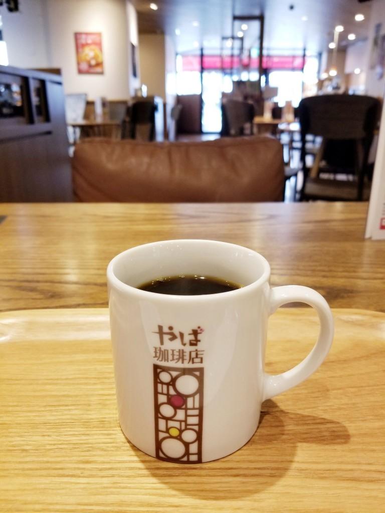 やば珈琲店のコーヒー