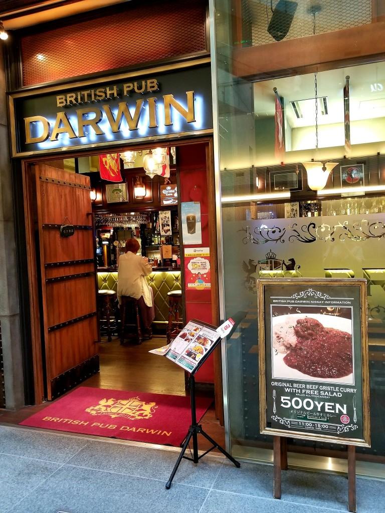 BRITISH PUB DARWIN(ブリティッシュパブ ダーウィン) サツエキBridge店の外観