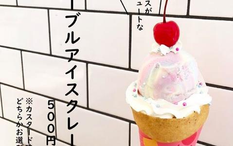 1日20個限定!つつみやでカラフルアイスが乗った『マーブルアイスクレープ』を発売!