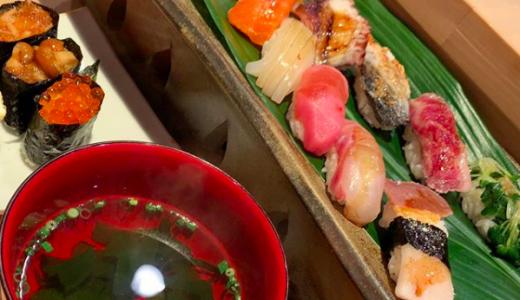 【鮨 やしろ】ランチは15貫で1,800円!円山にあるコスパ最高のお寿司屋さん