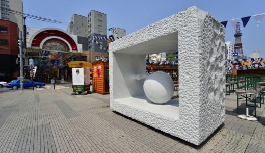 創成川公園狸二条広場で8月30日(金)より『創成川公園サンキューフェスティバル』が開催!グルメやビールを堪能!