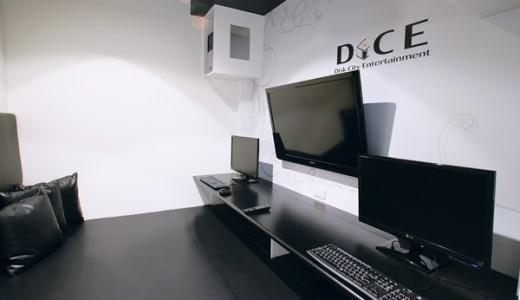 【DiCE(ダイス) 札幌狸小路本店】鍵付き個室にコインランドリーなど充実設備のインターネット&マンガ喫茶!