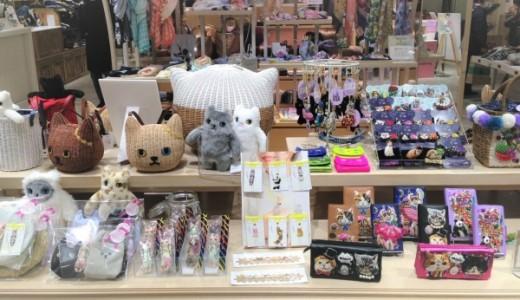 NEKONOBA(ネコノバ)がキキヨコチョに再度登場!ねこ雑貨やデジタルサイネージが楽しめる!