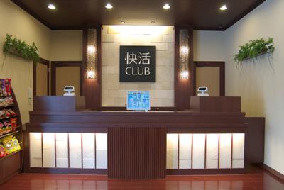 【快活CLUB 札幌清田店】清田の36号線沿いに人気ネットカフェがオープン!