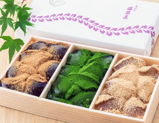 藤菜美のわらび餅三色詰合せ