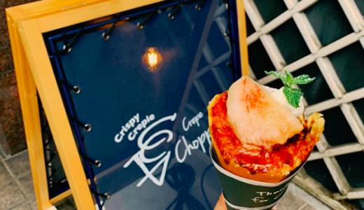 クレープチョッパーで期間限定のメープルバターカスタードブリュレ桃が発売!