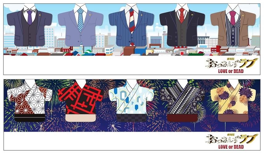 衣装マグネットクリップ(スーツ/浴衣) 価格:各1,000円
