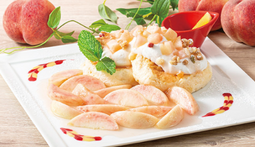 むさしの森珈琲で白桃をまるごと1個使用した新作パンケーキとパフェを期間限定で販売!