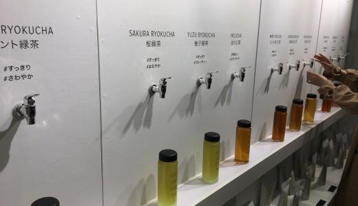 札幌パセオのUSAGIYA(うさぎや)でオープンイベントを開催!お茶のテイクアウトドリンク1杯プレゼント!
