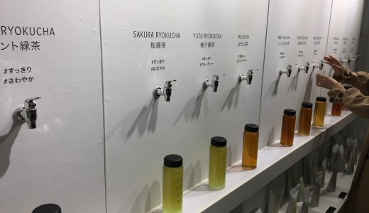【USAGIYA(うさぎや)】ボトルで飲む旭川発の日本茶ブランドが札幌パセオにオープン!人気定額制サービスも!
