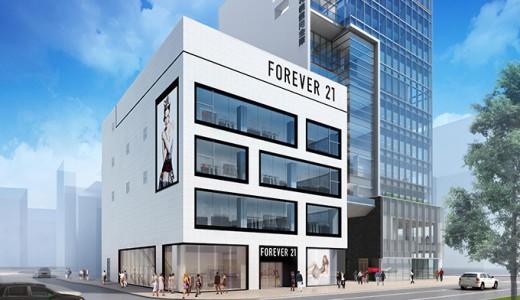 閉店まであと1週間のFOREVER21の店内商品が、10月25日(金)より50〜90%オフに!
