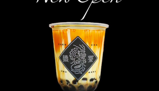 徳茶 札幌店で9月20日(金)よりオープン記念を開催!先着で黒糖タピオカドリンクをプレゼント!