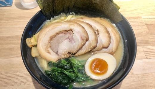 【らーめん麺GO家 白石店】ボリューミーな札幌流家系ラーメンが楽しめるぞっ!ランチはご飯も食べ放題!