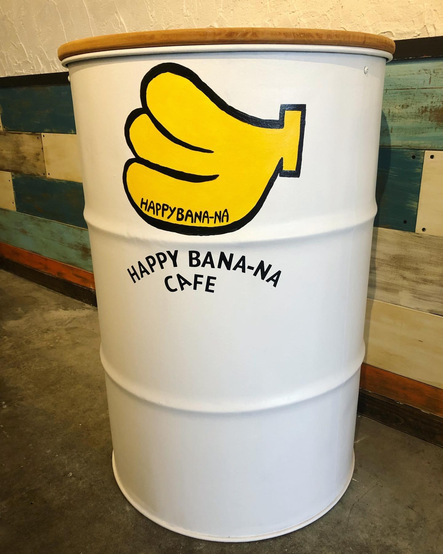 ハッピー バナナにあったバナナが描かれたドラム缶