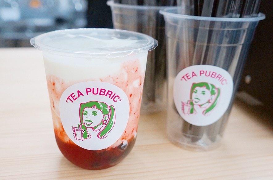 TEA PUBLIC ティーパブリック 麻生店の黒糖タピオカいちごミルク