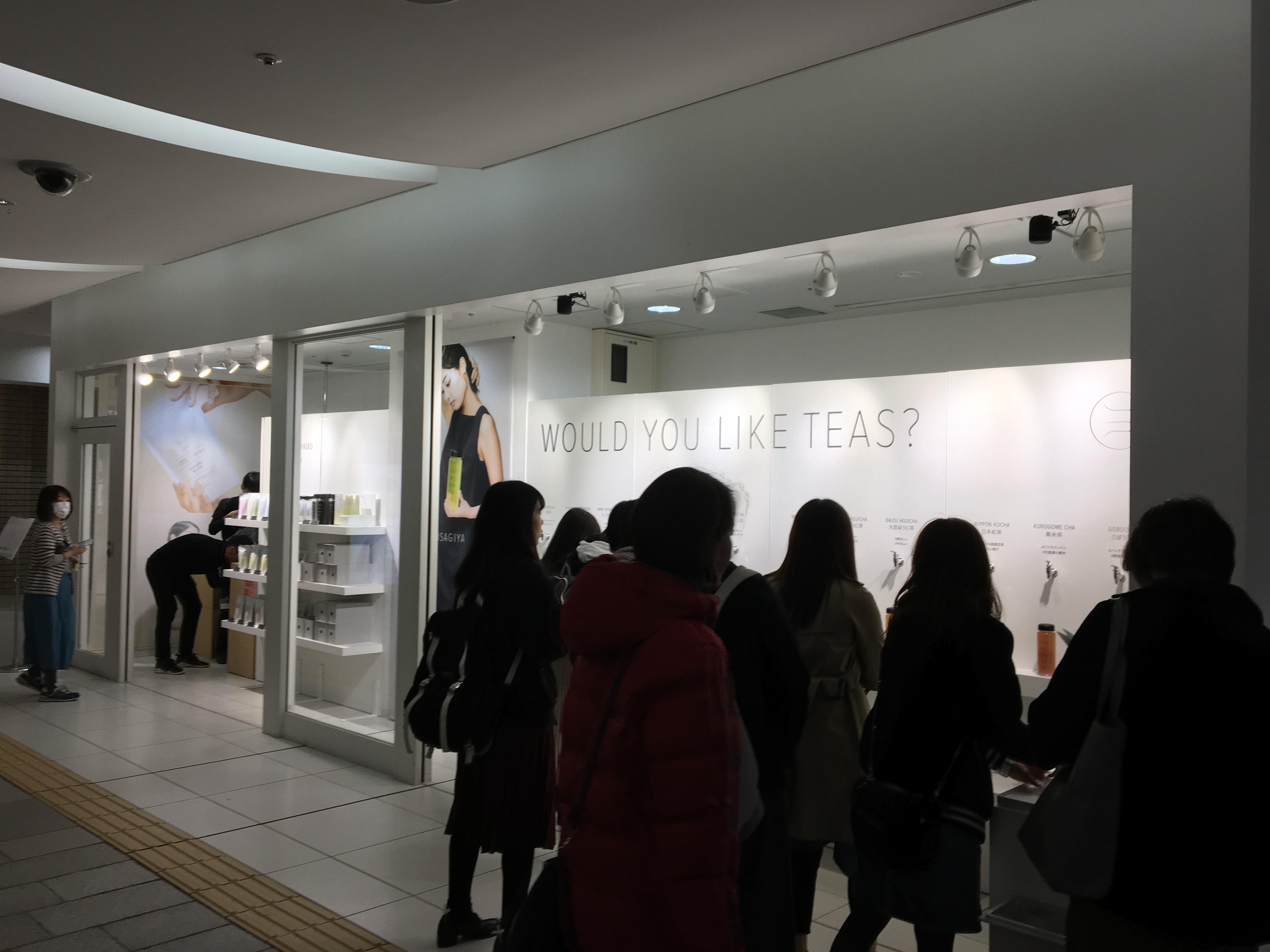 札幌パセオに出店したUSAGIYA(うさぎや)