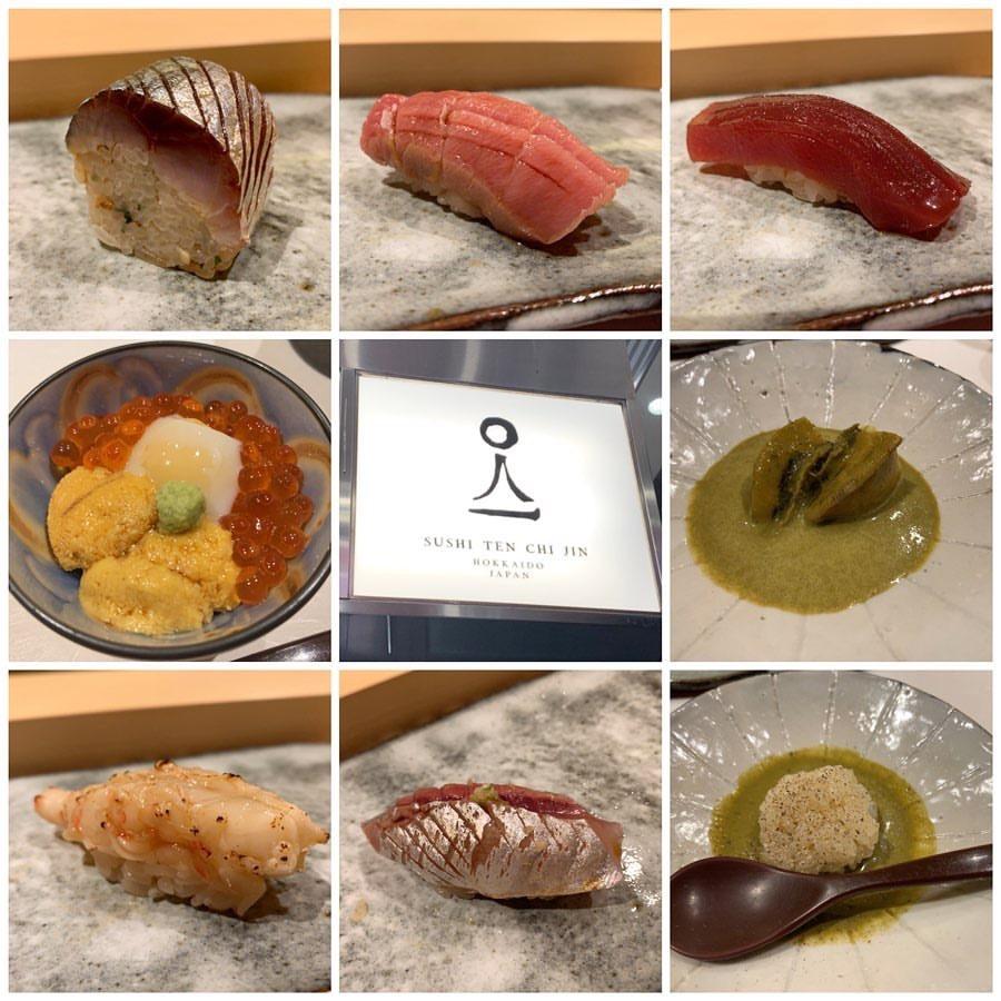 すしてんちじんのお寿司2