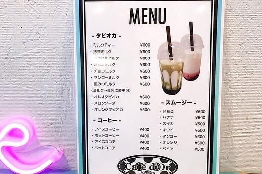 Caféd′Ol(カフェ ドール)のメニュー