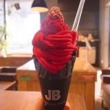 JB ESPRESSO MORIHICO.新道東駅前店で販売するJBソフト ストロベリー モンブラン 480円
