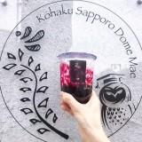 【琥珀-KOHAKU- 札幌ドーム前店】1cmを越える大粒タピオカのお店が札幌ドーム近くにオープン!
