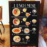 CAFE FUGO(カフェ フーゴ)のランチメニュー