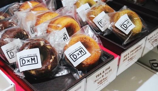ドーナツ専門店『DxM ダヴィデドーナツ』が札幌パセオに期間限定出店!手土産にもいい揚げ・焼きドーナツを販売っ