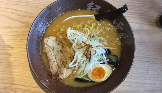 【麺屋 雪風 清田店】すすきのの行列店が清田に登場!濃厚味噌に豚・鶏のチャーシューも美味しい!