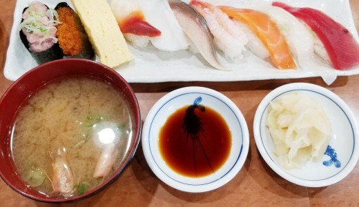 【回転寿司 えりも岬】10貫500円のご褒美寿司ランチが食べれる白石区菊水の寿司屋さん