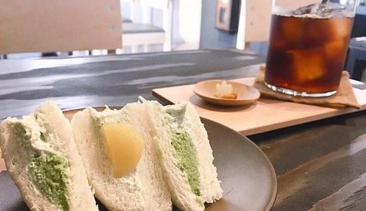 【コーヒー屋さん 月祭(つきさい)】ずんだを使用したサンドが食べれる北区北12条の和風カフェ!
