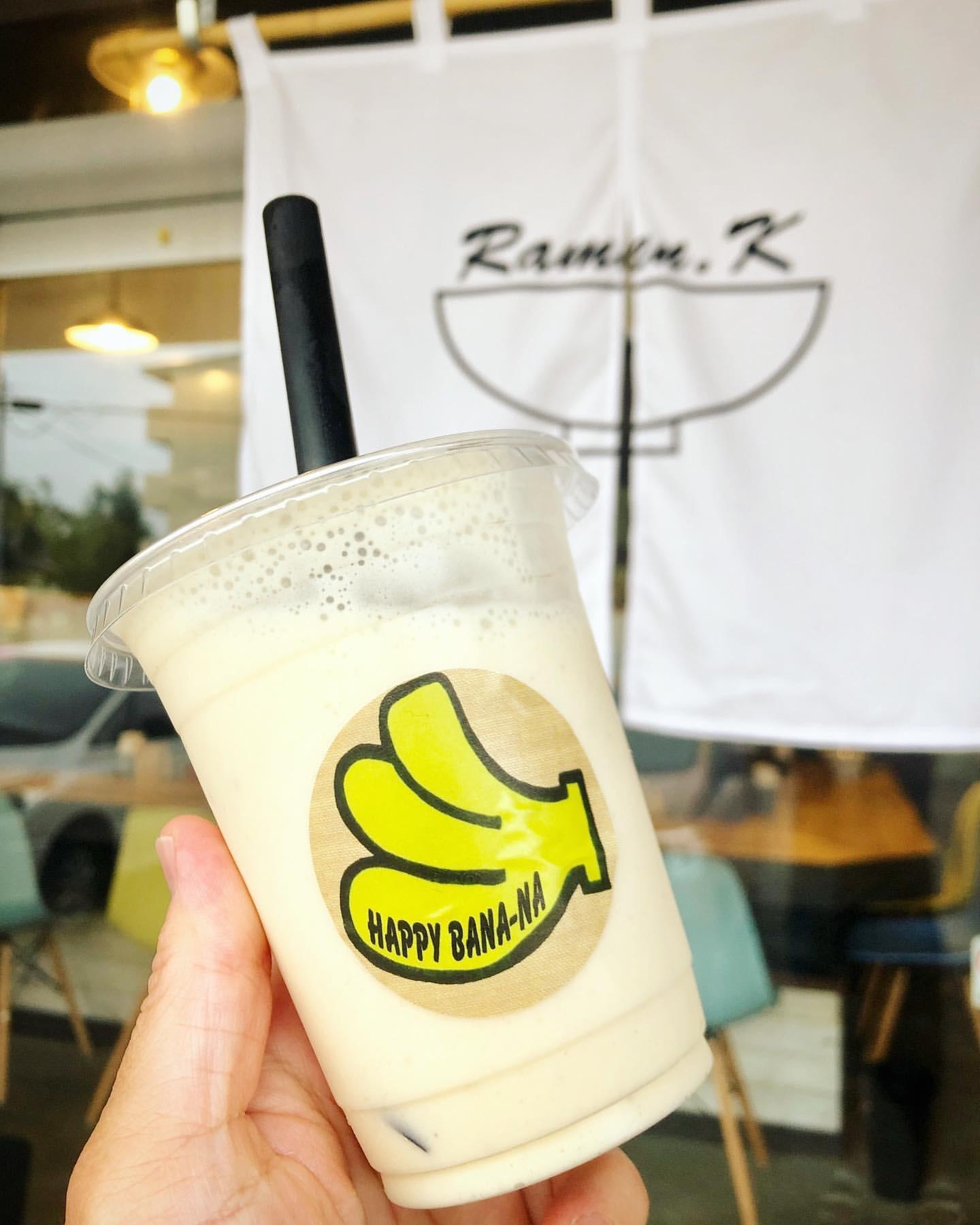 ハッピー バナナのバナナジュース