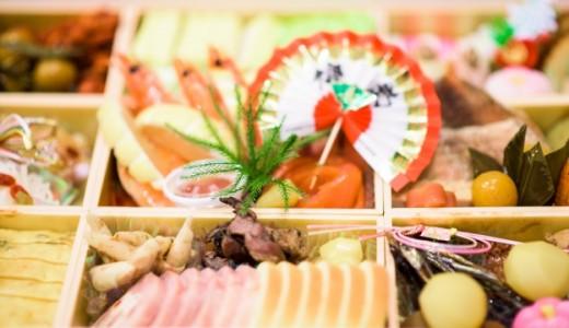 札幌で買えるおせち料理2020まとめ!おすすめや穴場ネットショップもご紹介!