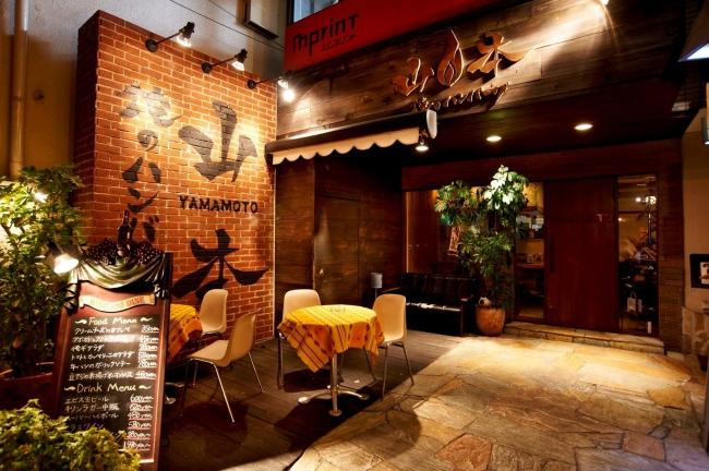 山本のハンバーグ※別店舗イメージ