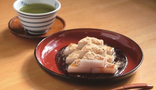 独特の歯ごたえと弾力のくず餅を販売する『船橋屋』が9月11日(水)より大丸札幌に期間限定出店!