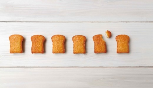 フレンチトースト専門店『Ivorish(アイボリッシュ)』が9月4日(水)より大丸札幌でかわいすぎるパン型フィナンシェを販売!