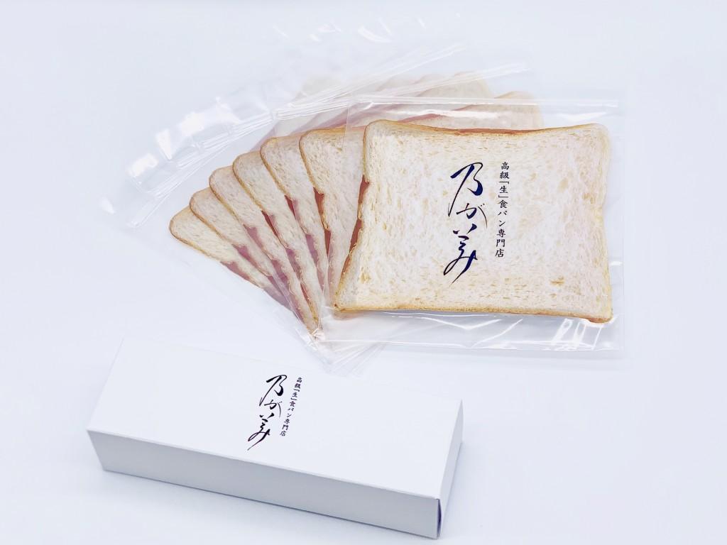 高級「生」食パン専門店『乃が美』のジッパーバッグ