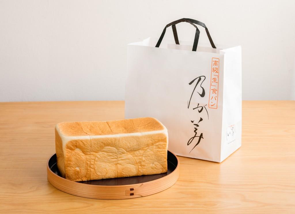 高級「生」食パン専門店 乃が美の「生」食パン