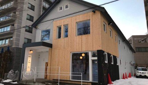 【Agt(あじと)】札幌発の新感覚ファストフード『こめサン』を販売する豊平川近くのカフェ