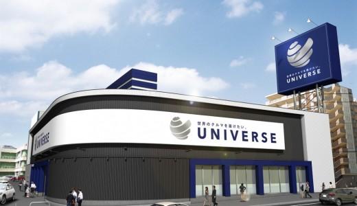 【UNIVERSE札幌】北海道初出店となる正規輸入車専門店が清田区にオープン!地域最大級の在庫を取り揃え!