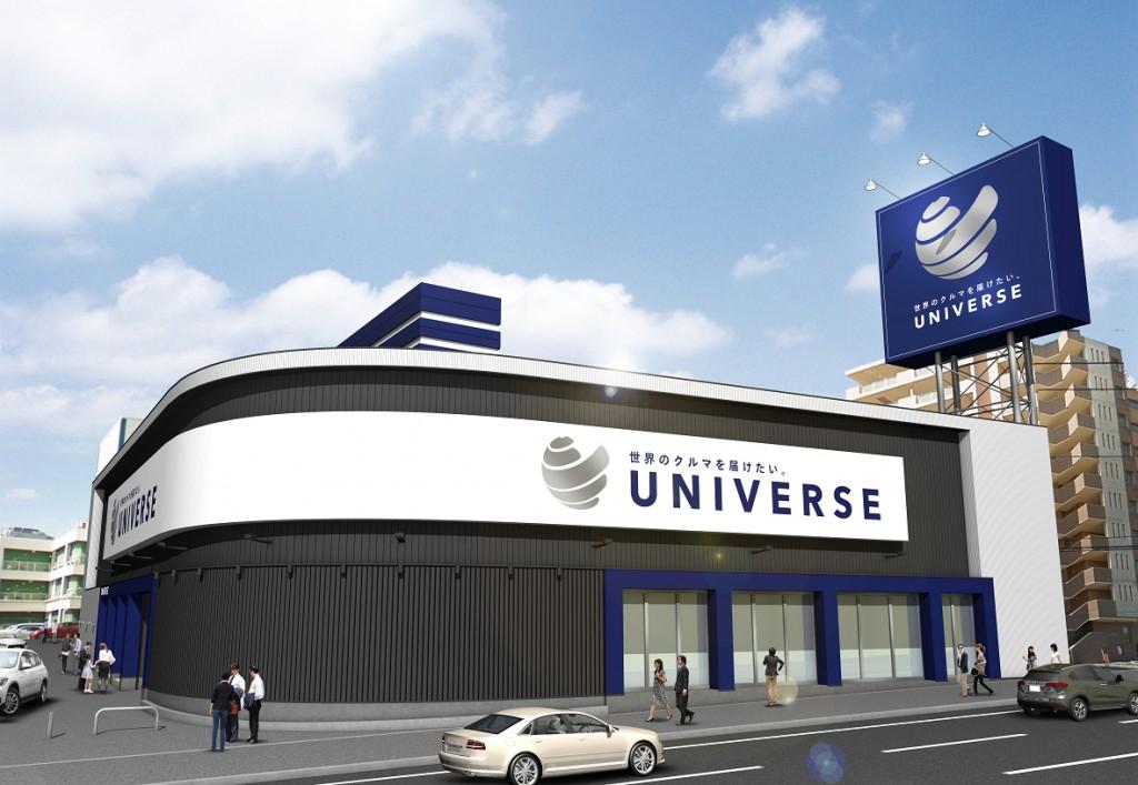 UNIVERSE札幌の外観