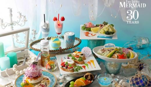 リトル・マーメイド公開30周年を記念して『リトル・マーメイド OH MY CAFE』がカフェ インターリュードで開催!