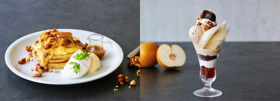 『洋梨と木の実のバターキャラメルパンケーキ』と『和栗と和梨のパフェ』